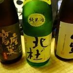 やきとり鳥笑 - (2015/5月)純米酒飲み比べ(谷桜 北の杜、春鶯囀 鷹座巣、七賢 風凛美山)