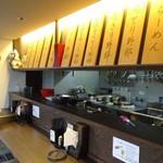 らーめんチキン野郎 - らーめんチキン野郎(滋賀県彦根市)店内〜カウンターの1番奥で頂きました