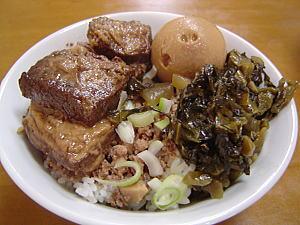 台湾料理 翠芳
