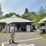 日本の里 風布館 - 風布館