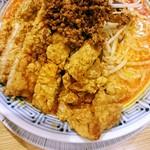 希須林 担々麺屋 - パイクー担々麺辛さ4