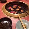 焼肉こり庵 - 料理写真: