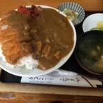 小鳥食堂 - カツカレー【料理】