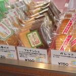 洋菓子の森コスモス -