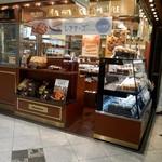 マネケン 阪急三番街店 -