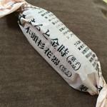 41603474 - 元祖なると金時_¥173- |2015/09/05購入
