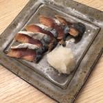 41604884 - さばへしこ(350円)2015年9月