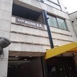 41604890 - お店は2階。 以前は湊川にあった店舗がこちらに移転。