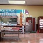 PLANTベーカリー - 店内 一番人気【メープルラウンド食パン】ののぼり