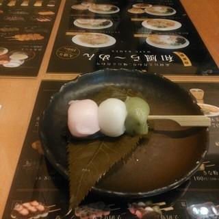 お団子と甘味喫茶 月ヶ瀬