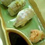 龍泉洞観光会館 - いわな寿司