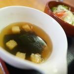 喜久栄 - セットスープ
