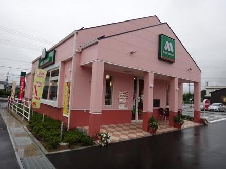 モスバーガー 福知山東野パーク店