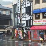 oshokujidokoroyamayoshi - お店外観