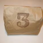 41611984 - お洒落な紙袋☆