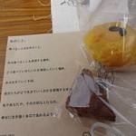 糸 - 2015/9/6(日)イベント会場で購入