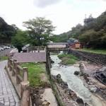 那須高原 麺の匠 - 鹿の湯の間近です。素晴らしい湯でした