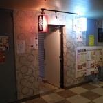 41614958 - ホテルの一室のような店舗入口