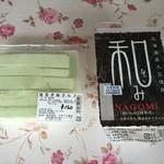 41615120 - 枝豆絹豆腐160円、なごみ250円です。