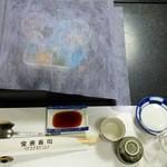 宝来寿司 - 宴会の膳(H27.8.15撮影)