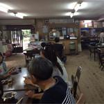 燈籠茶屋 -