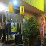福寿苑荒川沖本店 - お店入り口