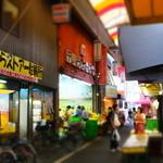 塩瀬 - 城東中央商店街