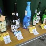 勲碧酒造 - 陳列商品1
