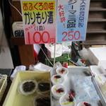 勲碧酒造 - 婆ちゃん手作りかりもり味噌粕漬 購入