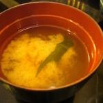 二葉亭 - 味噌汁