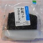ファミリーマート - 和風ツナマヨネーズ 2015.1