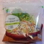ファミリーマート - 料理写真:7品目のミックス野菜サラダ 2015.1
