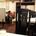 甲子園飯店 - 店内の雰囲気