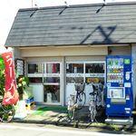 らーめんランド - 2015.9.2 店舗外観