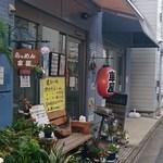 ラーメン車屋 - お店(豪徳寺駅側より)