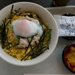 41625437 - ツナ卵と丼