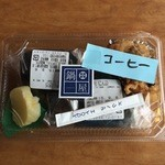 鍋屋 - 笠間CR用特別弁当^^