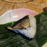 41628167 - 焼き鮎の笹巻き寿司