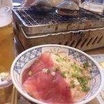 磯丸水産 - ねぎとろ丼とホンビノス焼