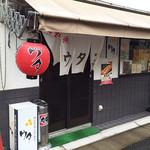 明石焼 ウタ - 店構えぇ!( ̄^ ̄)ゞ