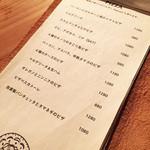 41629989 - ピッツァメニュー!(>_<)