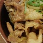 にく次郎 - スタミナ丼