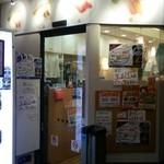 41631805 - 松戸店。東口よりすぐ!