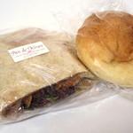 パン・デ・キラン - イベントで購入したパン2点(2015年7月)