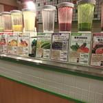 百果百菜 - ずらりと並んだジュース