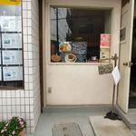 ミソラ食堂 -