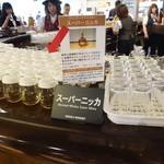 41637901 - 銘酒の鶴17年は生産中止で、試飲はスーパーニッカに・・・