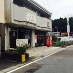 仙臺麺屋 しゃも -