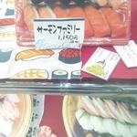 41638322 - サーモンファミリー1,150円