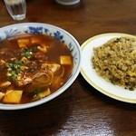 桃仙 - 麻婆ラーメンと高菜炒飯